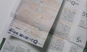 KIMG0341