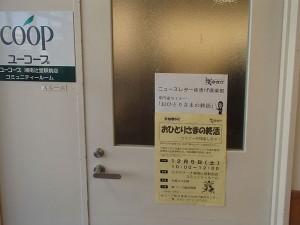 PC050002